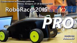 RoboRace 2015 PRO