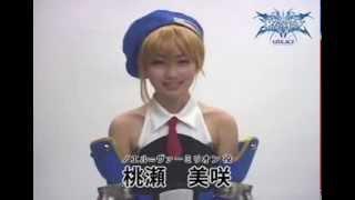 格闘ゲーム初の舞台!!! LIVE ACT「BLAZBLUE」 2014年3月6日(木)~3月9...