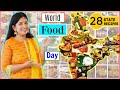 INDIA's All 28 STATE Recipes - World Food Day Celebration | CookWithNIsha