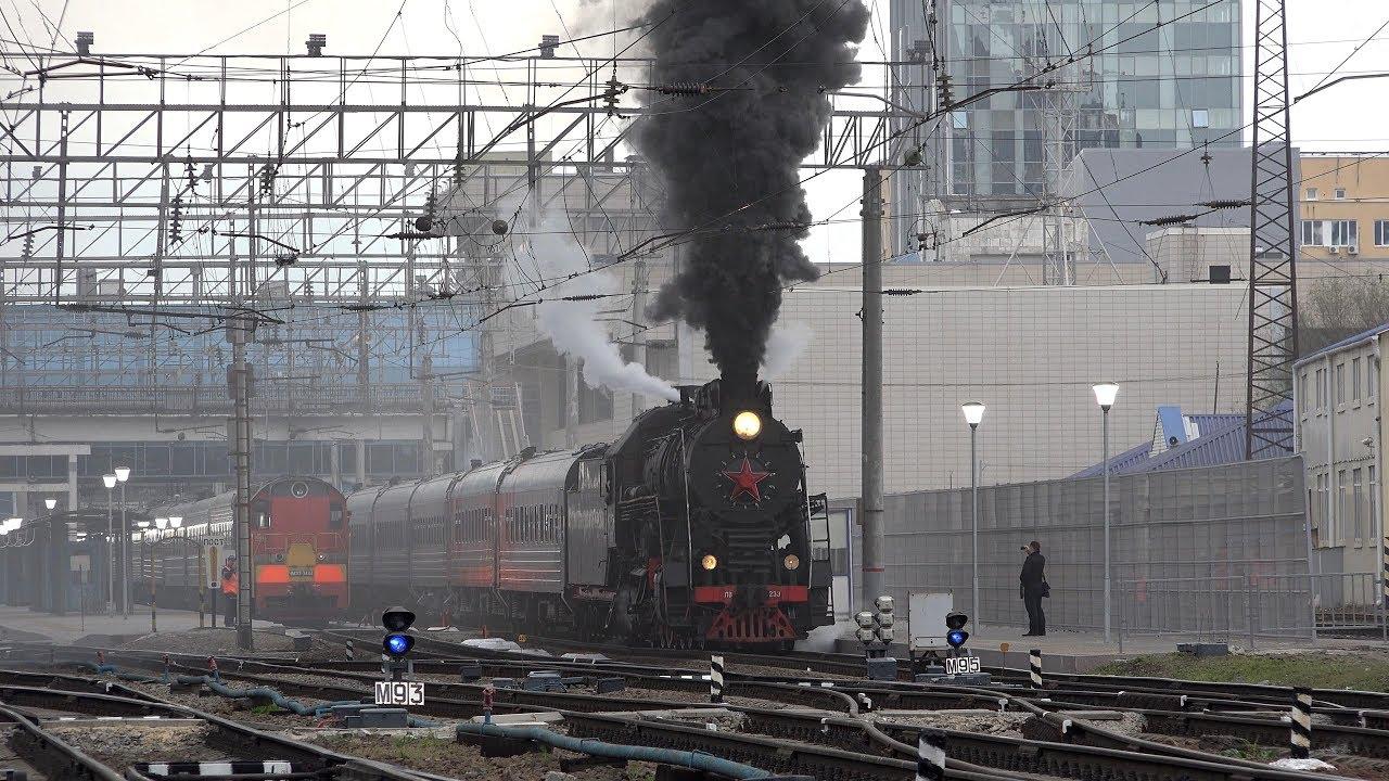 Ретро-поезда АПРЕЛЬ 2018 (паровозы П36-0218, ФД20-1679, Л-0073 и ЛВ-0233)
