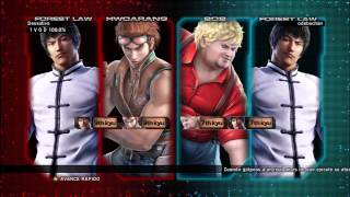Tekken Tag Tournament 2 Gameplay XBOX 360