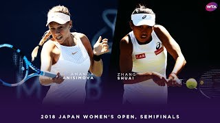 Amanda Anisimova vs. Zhang Shuai | 2018 Japan Women's Open Semifinal | WTA Highlights