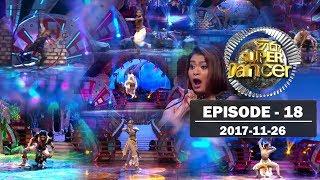 Hiru Super Dancer | Episode 18 | 2017-11-26 Thumbnail