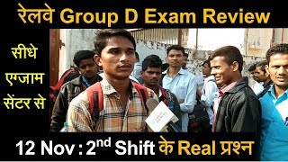 ias interview questions and answers