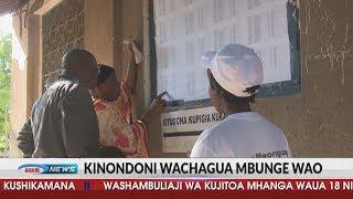Malalamiko yatawala Uchaguzi Kinondoni, sanduku la kura 'laibwa', NEC yatoa majibu
