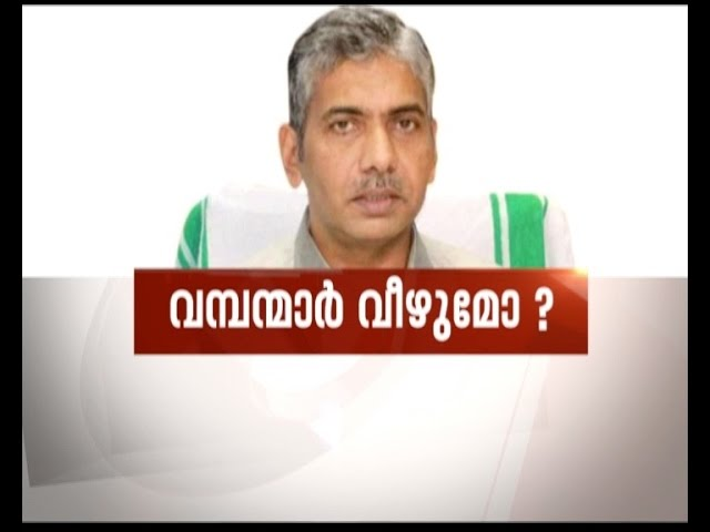 Vigilance investigation and raid against political leaders | News Hour Debate 6 Sep 2016