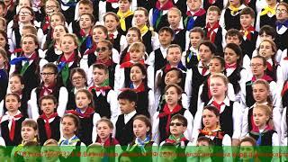 Детский хор России. Чебоксары. 24.06.17
