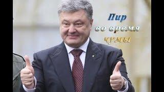 Доходы Порошенко резко взлетели в 2018