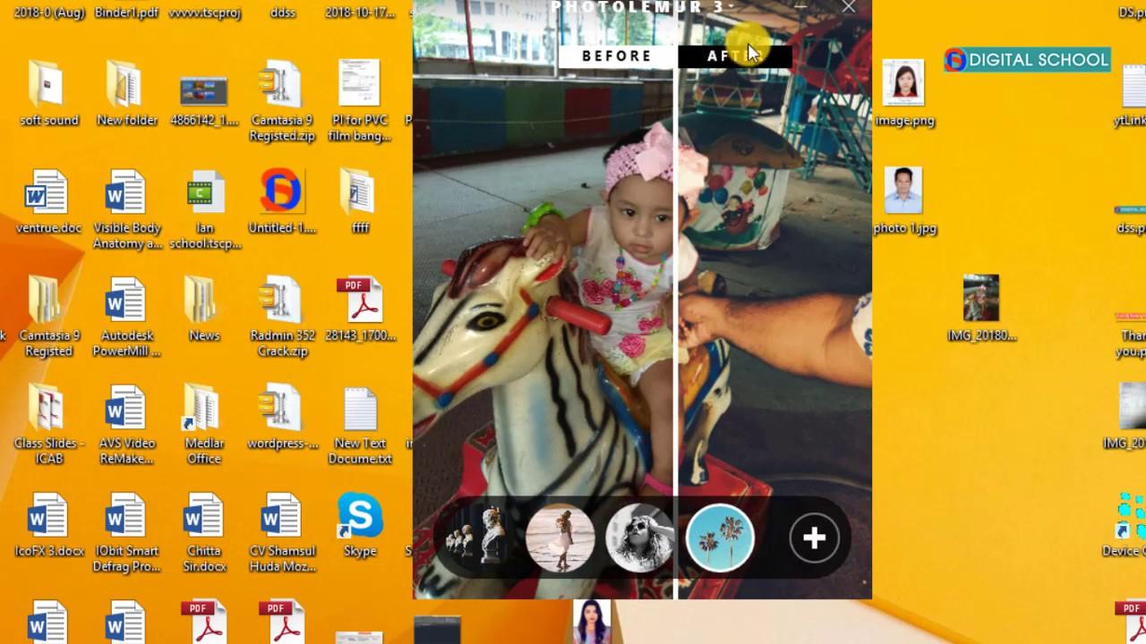 photolemur 2.3 download