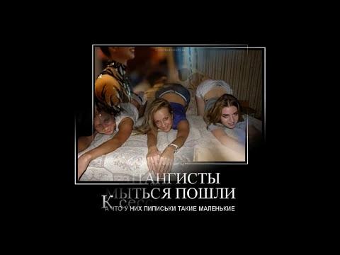 Совершенно пошлые Новые Русские демотиваторы. ШТАНГИСТЫ МЫТЬСЯ ПОШЛИ.. наша RUSSIA.