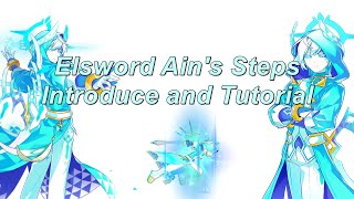 【Elsword/엘소드】Ain's Steps Introduce and Tutorial / 아인 단계 소개하다…