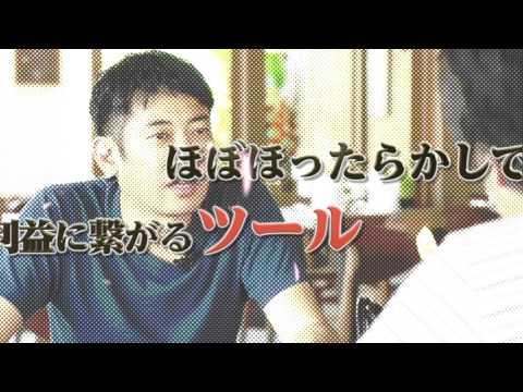 えっ… 北田夏己の勝利の黄金シグナルについて