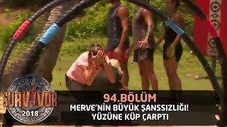 Survivor 2018  | 94. Bölüm |  Merve'nin Büyük Şanssızlığı! Yüzüne Küp Çarptı