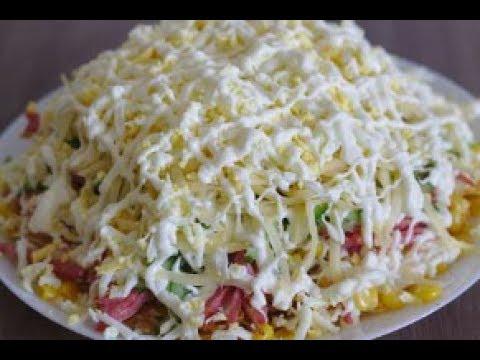 Такого рецепта салата