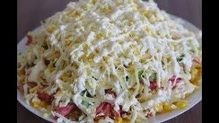 Такого рецепта салата нет в интернете! Очень необычный салат 'Хруст'. (Домашний кулинар)