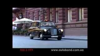AUTOBOND - Элитное VIP такси Одесса - +38 048 700 3 999 (24 часа)(+38 048 700 3 999 +38 093 381 44 03 (Life) +38 066 246 81 82 (MTC) +38 098 103 21 69 (KS) +38 048 743 06 18 +38 067 557 01 00 (KS) ..., 2012-11-07T13:51:57.000Z)