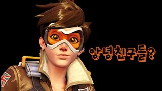 Kruise playing with Korean Overwatch voices