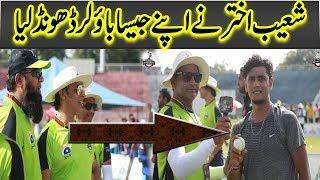 Shoaib Akhtar Ne Apne Speed Jesa Bowler Dhond Lia  Kernal Zahid Speed Look Like Shoaib Akhtar