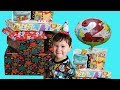 OPENING BIRTHDAY PRESENTS Lucas 2nd birthday best birthday presents! Boy presents