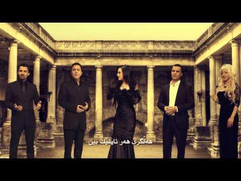 bo KURDISTAN KURDISH KURD SONG 2012 HD