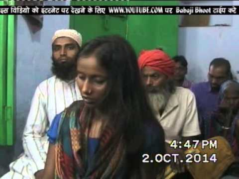 Why Did She Came To Babaji Bhoot? | Neebo Wale Baba