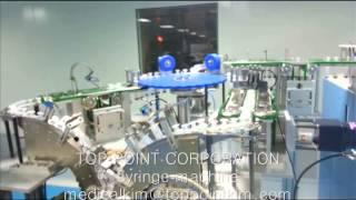 DISPOSABLE SYRINGE PRODUCTION MACHINE