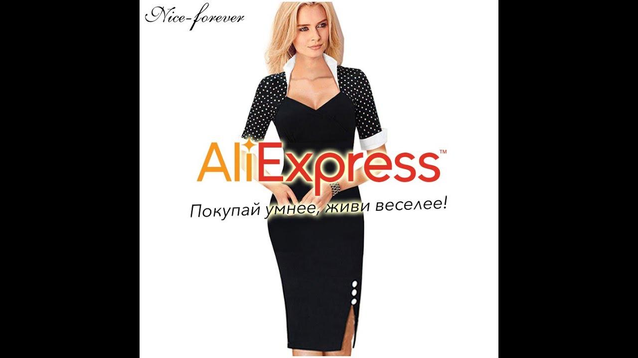 Алиэкспресс платье для женщин