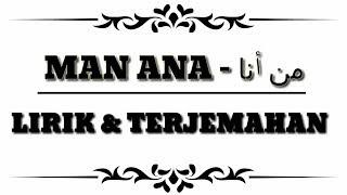 [10.32 MB] MAN ANA ( من أنا ) - FULL LIRIK & TERJEMAHAN - PP.AL FALAH PLOSO KEDIRI - ANGKASA 2019