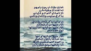 اغنية اصابك عشق لعبدالرحمن محمد مع الكلمات/Abdulrahman Mohammed