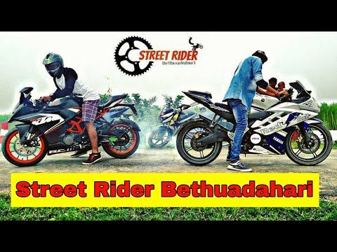 Street Rider Bethuadahari 22/8/2017