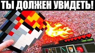 САМЫЕ ЛУЧШИЕ МАЙНКРАФТ ИНТРО!