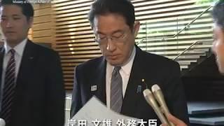 岸田外務大臣会見(平成29年5月19日) thumbnail