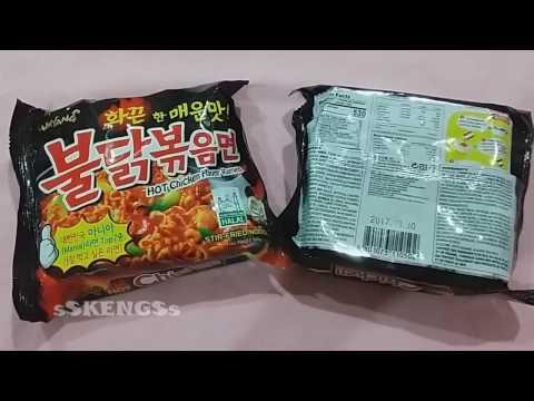 ชิงรางวัลมาม่าเผ็ดเกาหลี
