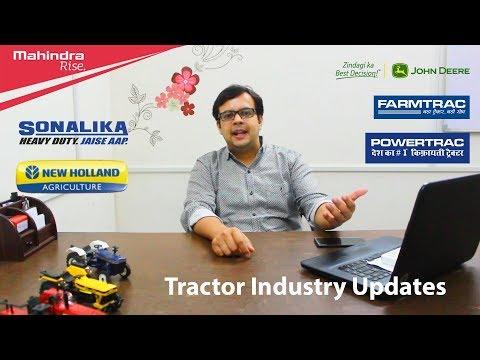 Tractor industry News & Updates | Episode 1 | Tractor Junction