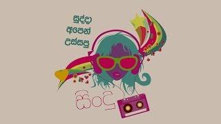 Video සුද්දා අපෙන් උස්සපු සිංදු | Sinhala Copy Songs download MP3, 3GP, MP4, WEBM, AVI, FLV Maret 2018