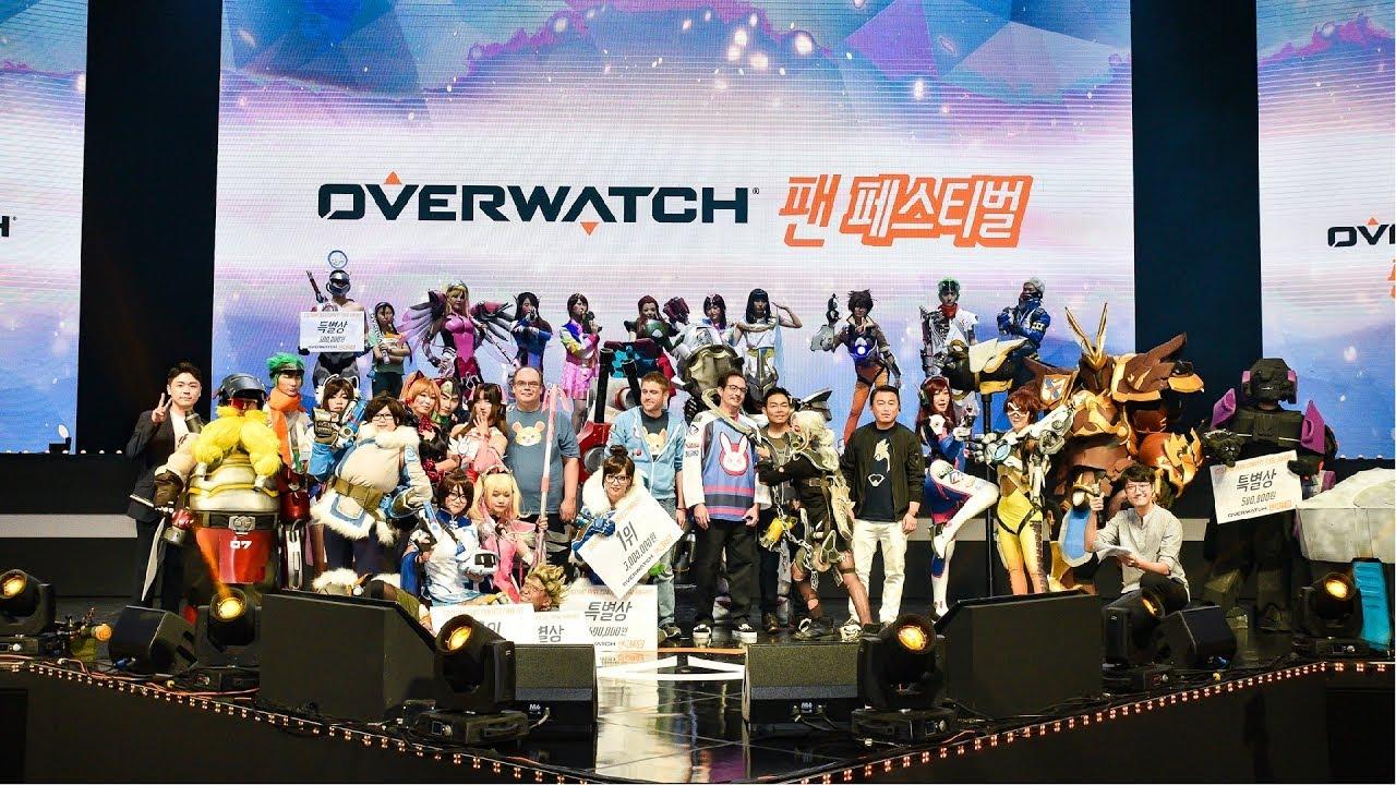 오버워치 팬 페스티벌 - 2일차(8/23) 방송 풀영상