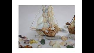 как сделать кораблик из ракушек своими руками