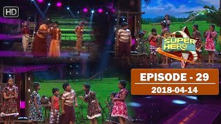 Hiru Super Hero | Episode 29 | 2018-04-14 Thumbnail