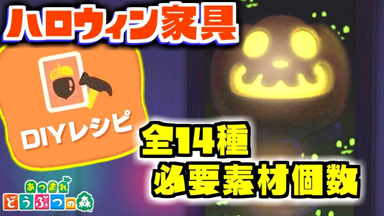 森 かぼちゃ レシピ あつ