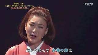 Akaho no Tsuma (A Esposa de Akaho) interpretado por Ichikawa Yukino...