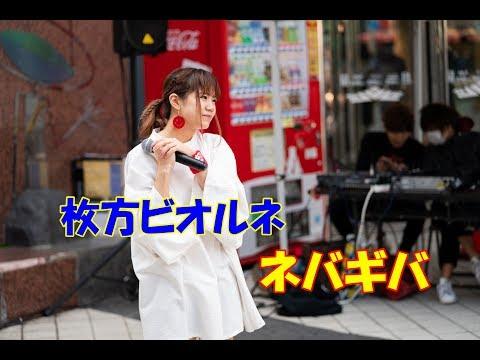 20190302 すみれ『ネバギバ』
