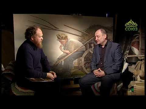 Мысли о прекрасном. От 10 февраля. Живописец Андрей Геннадьевич Подшивалов. Часть 2