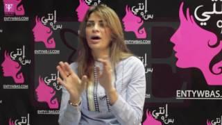 خاص بالفيديو.. 'خلود عبد الفتاح' تكشف كواليس إختيار مكياج العروس