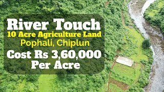 River Touch Agriculture land in Just Rs 360000 Acre. Pophali, Chiplun.