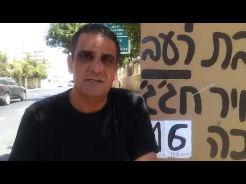 """תמיר חג'ג' השובת רעב כבר 16 ימים: מדבר ליד בית רוה""""מ"""
