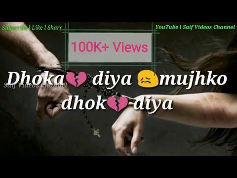 Bhula Denge Tumko Sanam Dheere Dheere l Sad Status Video l Humko Deewana Kar Gye Song l Akshay Kumar