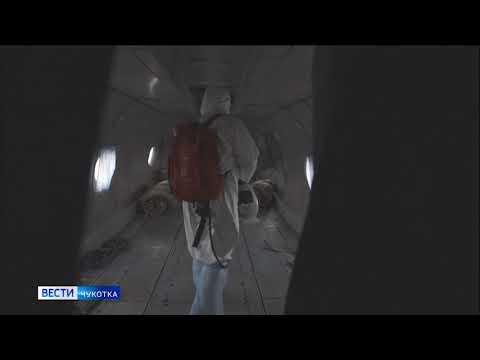 Санитарная обработка самолётов