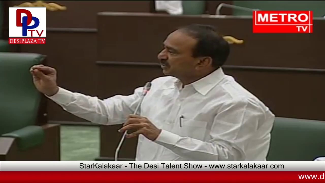 """Government is not taking loans for its own purposes"" - Etela Rajendar, Telangana Fiinance Minister"