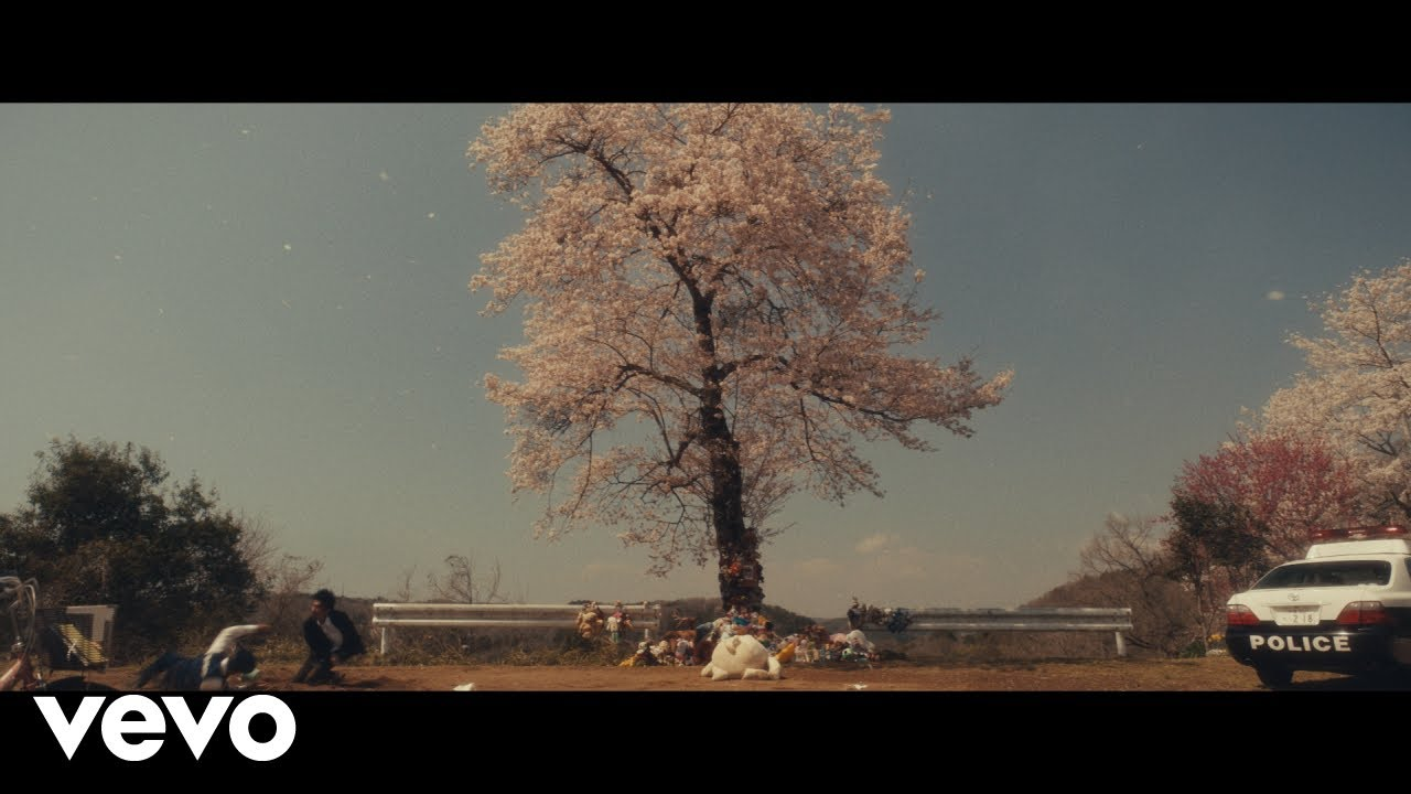 Khruangbin - So We Won't Forget (Official Video)