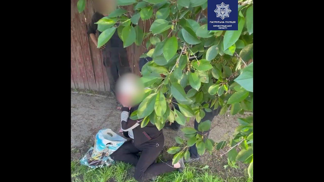 Без Купюр У Кропивницькому 68-річна жінка впала та розбила голову об асфальт. ВІДЕО Вiдео Здоров'я  новини Кропивницький Кіровоградщина 2021 рік